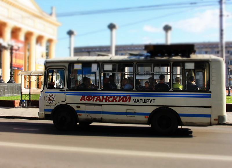 знакомство по аси в городе новокузнецке