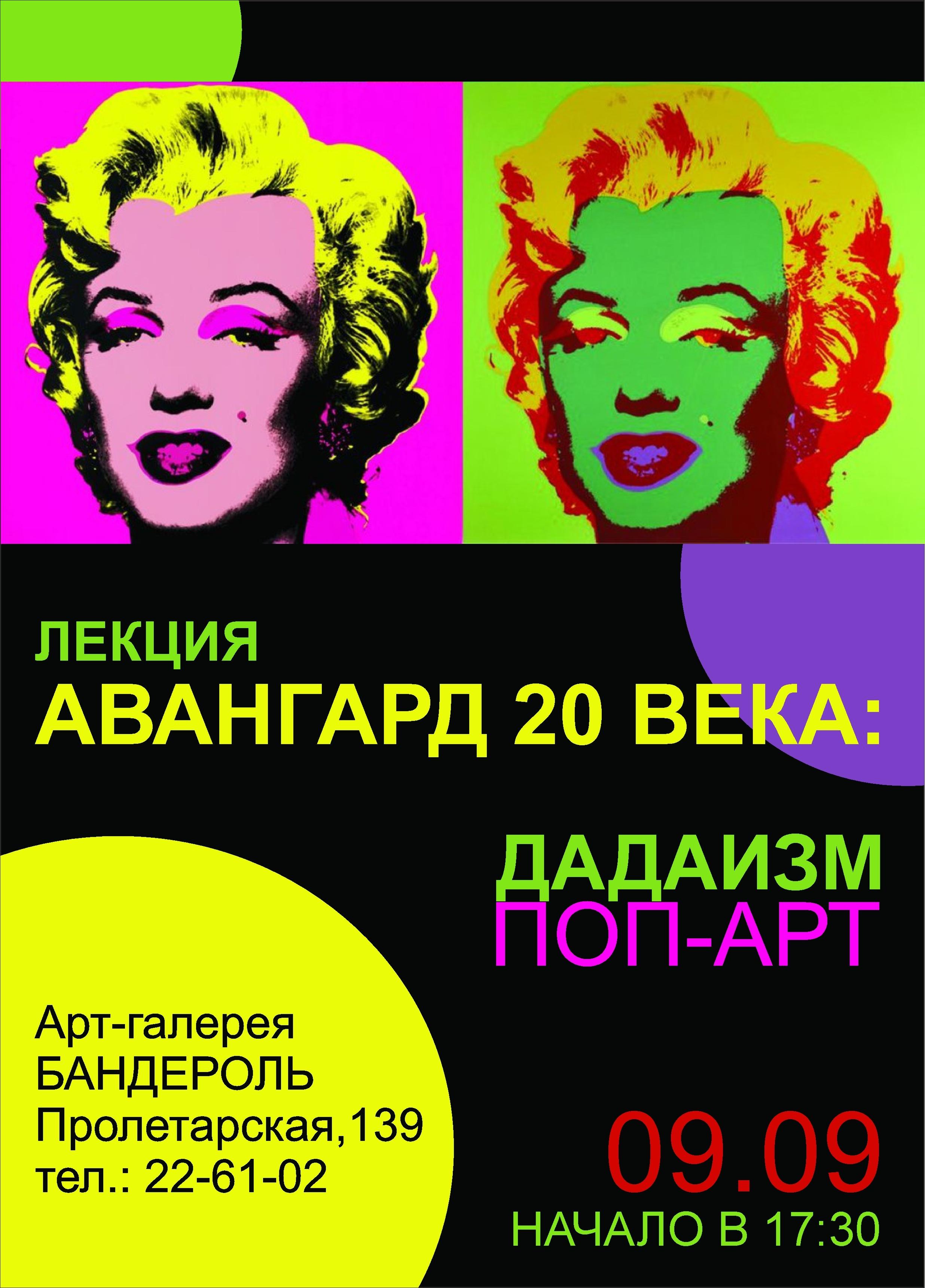intim-magazin-prospekt