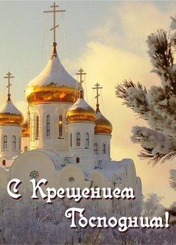 «Крещение- 2018». Богослужения, список купелей, г. Новосибирск