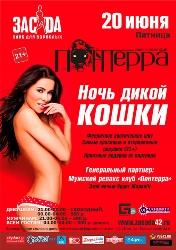 klubi-eroticheskie-kemerovo