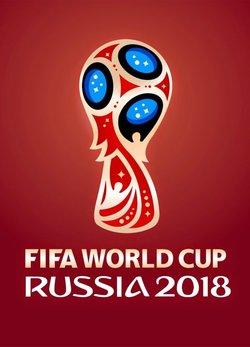 ЧМ по футболу - 2018: расписание ТВ трансляций