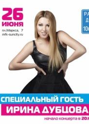 концерт ирины дубцовой в москве 2016 смотреть онлайн