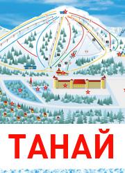 обеспечивает санаторий танай кемеровская область работа в новогодние праздники отстирать
